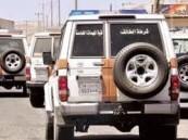 """الإطاحة بعصابة يمنية متخصصة في """"الاتجار بالبشر"""" بجدة.. احتجزت 14 إفريقيًّا وقيدتهم بالسلاسل"""
