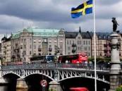 رويترز : السعودية تستدعي سفيرها لدى السويد بعد خلاف دبلوماسي