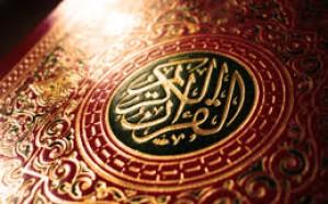 وكالة أنباء روسية شهيرة تستهزئ بآيات القرآن (صورة)