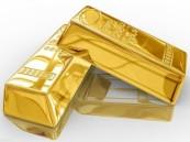 سعر الذهب في التعاملات الفورية ينخفض بنسبة 0.99%