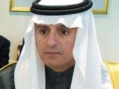 وزير الخارجية في مقال للنيويورك تايمز ( هل يمكن أن تتغير إيران )