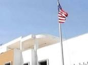 السفارة والقنصليات الأمريكية تعاود فتح أبوابها.. غداً الأحد