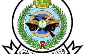 """""""الحرس الوطني"""" تطرح 53 وظيفة إدارية"""