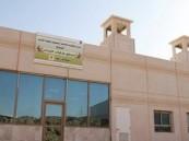 جامعة الجوف تعلن آلية الاختبارات الفصلية حضورياً للفصل الدراسي الأول