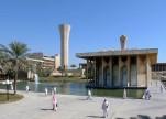 جامعة سعودية تصعد للمرتبة الخامسة عالمياً في براءات الاختراع
