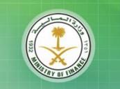 نقل تبعية صناديق استثمار سعودية من وزارة المالية