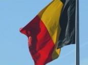 بلجيكا تعلن عن إغلاق سفارتها في ليبيا