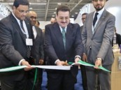 افتتاح جناح المملكة في معرض الأغذية العالمي بلندن