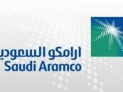 توجيه عاجل من وزارة الطاقة لـ«أرامكو» بشأن توفير إمدادات الزيت الخام