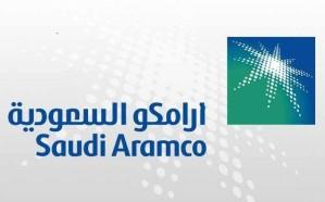 «أرامكو» تُثبت سعر الخام العربي الخفيف للمشترين الآسيويين