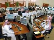"""""""الأسهم السعودية"""" ترتفع 59 نقطة في ختام تداولاتها الأسبوعية"""