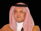 سعود الفيصل: إذا لم ينته الانقلاب الحوثى سلمياً سنتخذ إجراءات لحماية المنطقة