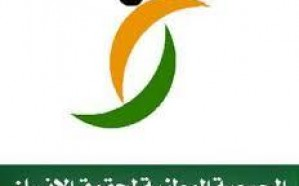 الشورى يطالب هيئة حقوق الإنسان بتبني قضايا انتهاكات النساء والأطفال وذوي الإعاقة