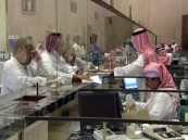 """البنوك السعودية: إعلانات """"سداد المديونيات"""" احتيال منظم"""