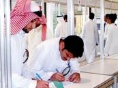قناة تلفزيونية توفر 145 ألف فرصة عمل للسعوديين