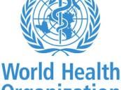 الصحة العالمية تؤكد: خطر حدوث وباء فيروس كورونا أصبح حقيقيًا جدًا