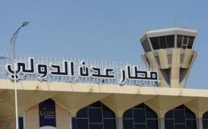 القوات الموالية للرئيس اليمني تستعيد مطار عدن