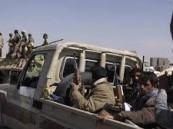 منظمة دولية : ميلشيا الحوثي تصادر المواد الأساسية عن المدنيين في تعز