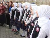 تركيا تسمح بارتداء الحجاب في المدارس الحكومية