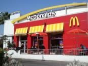 """""""ماكدونالدز"""" تسمح بتصوير مراحل تصنيع اللحوم لدحض الشائعات"""
