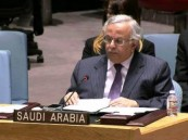 المملكة تطالب أمام مجلس الأمن: بحماية دولية لفلسطين المحتلة وبإدانة الإرهاب الإسرائيلي