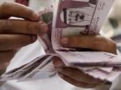صرف راتب شهرين مكافأة سنوية للعاملين في وظائف الأموال العامة