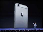 آبل: الطلب المسبق لأجهزة الآيفون الجديدة تخطى 4 ملايين في 24 ساعة
