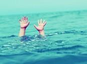 منظمة الصحة العالمية: 40 شخصا يموتون غرقاً كل ساعة