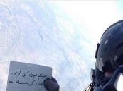 شاهد: رسالة طيار سعودي خلال مشاركته بعاصفة الحزم