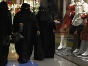 إحصائية: ثلث السعوديات عوانس