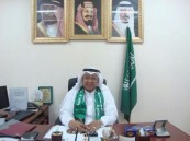 مدرسة الإمام محمد بن سعود الابتدائية تحتفل باليوم الوطني