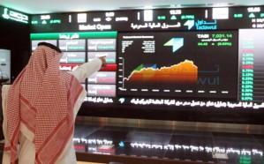"""مؤشر """"الأسهم السعودية"""" يغلق مرتفعاً عند 8567.24 نقطة"""