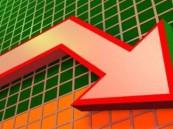 سوق الأسهم السعودية يغلق منخفضاً عند 7108 نقاط