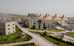 جامعة الملك خالد تعلن عن القبول للبكالوريوس التكميلي لخريجي كليات المجتمع