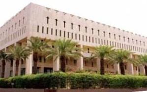 البنك السعودي للتنمية يقدم تسهيلات بقيمة 112 مليون لتمويل تصدير سلع