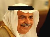 العساف : 1,9 مليار دولار إسهامات المؤسسات المالية العربية في 2014
