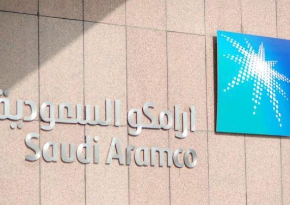 أرامكو: حريق محدود نشب في أحد الخزانات بمصفاة الرياض
