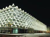 مكتبة الملك فهد تعاود فتح أبوابها للباحثين