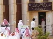 """""""الصندوق العقاري"""": يدعو المسجلين في قوائم انتظار قروضه لعدم إلغاء طلباتهم"""