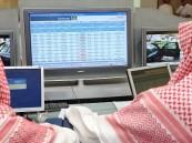 الأسهم السعودية تغلق منخفضة عند مستوى 7100.46 نقطة