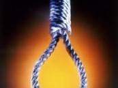 دراسة طبية: العزلة تقود الزوجات للانتحار