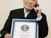 ياباني أكبر معمر في العالم