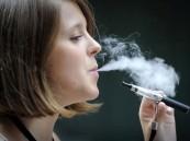 منظمة الصحة تستهدف السجائر الإلكترونية