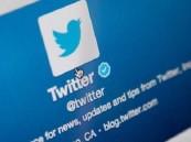 """معهد بريطاني: حسابات إيرانية على """"تويتر"""" ادَّعت أنها سعودية للهجوم على المملكة"""