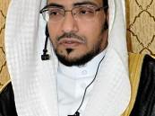 الشيخ المغامسي يلقي خطبة الجمعة بجامع الراجح بمكة المكرمة
