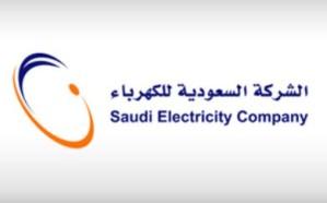 شركة الكهرباء تتوقف عن إصدار الفواتير المنزلية
