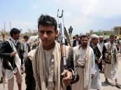 اليمن.. الحوثيون يصدرون أحكامًا بإعدام 30 مختطفًا