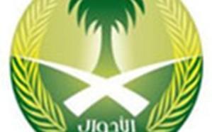 الأحوال المدنية تطلق خدمة تجديد الهوية الوطنية للسعوديين في الخارج.. بشروط