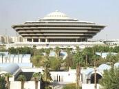 تنفيذ حكم القتل قصاصاً في أحد الجناة بالمدينة المنورة