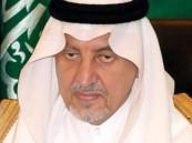 أمير مكة يفتتح محطة تحويل كهرباء المشاعر بـ 1.4 مليار ريال